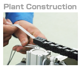 民間企業工場内電気工事のイメージ